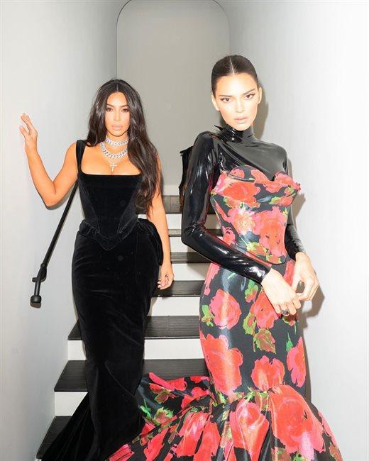 Kim y Kendall
