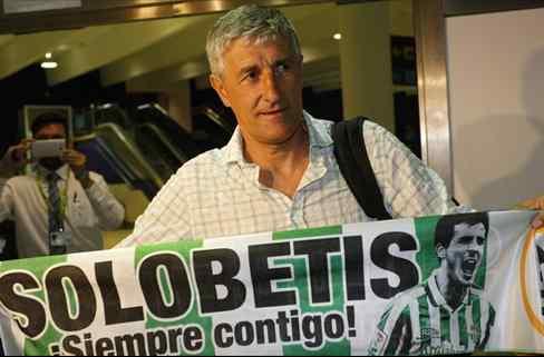 El Betis tiene entre ceja y ceja un fichaje 'bomba' de un cotizado internacional mexicano