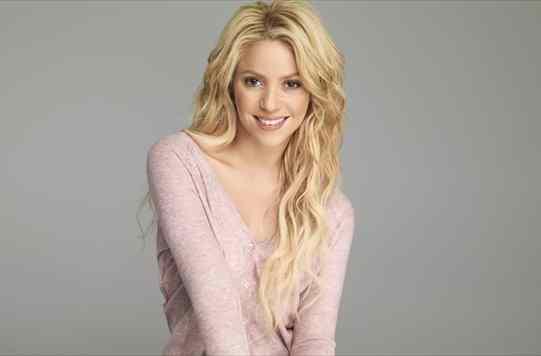 El último feo de Shakira que ha despertado la ira de sus seguidores en las redes sociales