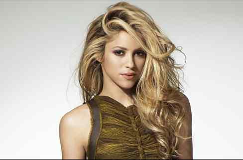 Shakira tiene un feo con la mujer de Yerry Mina