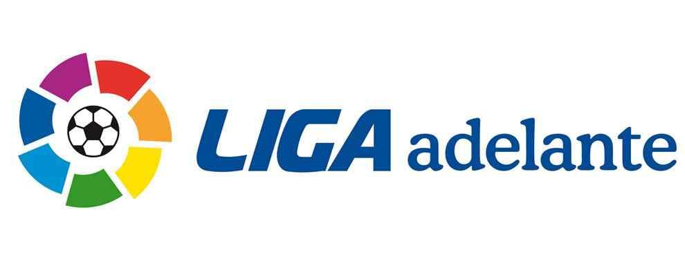 Cuatro partidos jugados de la división de plata en el fútbol español